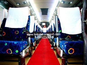 45 Seater Inside