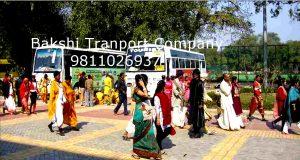 Tourist Luxury Buses Coaches